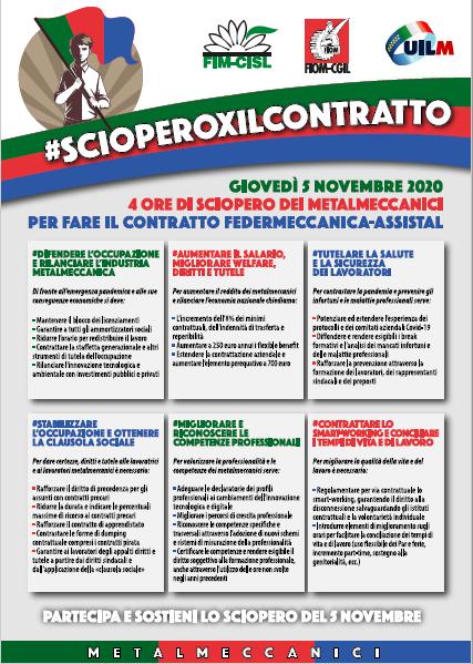 volantone Fim-Fiom-Uilm sciopero 5 novembre